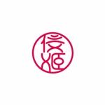green_Bambiさんのハーブティーショップサイト「やまとひめ」のロゴへの提案