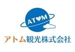 aztecminiさんの旅行会社ののロゴへの提案