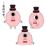 【ゲーム用】シュールなマスコットキャラクターデザインへの提案