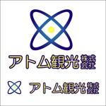 zenkoさんの旅行会社ののロゴへの提案