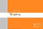 amateurdesignsummitさんの人材紹介&システムコンサルティング会社「GPC」のロゴへの提案