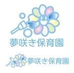 企業主導型保育園「夢咲き保育園」のロゴへの提案