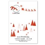 noraya_jrさんのクリスマスカードのデザイン(法人)への提案