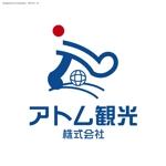 Fantasistaさんの旅行会社ののロゴへの提案