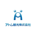 makoさんの旅行会社ののロゴへの提案