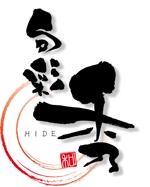 three-soundsさんの「旬彩 秀」のロゴ作成への提案