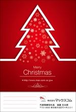aoifuneさんのクリスマスカードのデザイン(法人)への提案