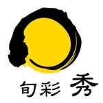 konnyakumaさんの「旬彩 秀」のロゴ作成への提案