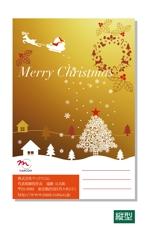 kirakira007さんのクリスマスカードのデザイン(法人)への提案
