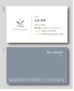 アパレル産業会社  ヴィオレナビーレの名刺デザインへの提案