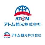 hdo-lさんの旅行会社ののロゴへの提案