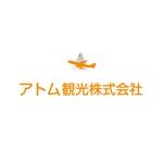 plan_Bさんの旅行会社ののロゴへの提案