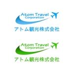 lancer_545さんの旅行会社ののロゴへの提案