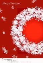 tatsukimegさんのクリスマスカードのデザイン(法人)への提案