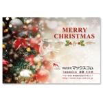fujiseyooさんのクリスマスカードのデザイン(法人)への提案