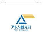 mina_miさんの旅行会社ののロゴへの提案