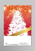 barabara0302さんのクリスマスカードのデザイン(法人)への提案