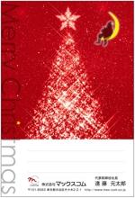 chazukoさんのクリスマスカードのデザイン(法人)への提案