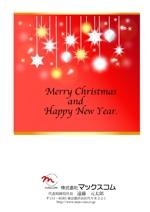 chiharu2010さんのクリスマスカードのデザイン(法人)への提案