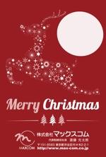 takashi810さんのクリスマスカードのデザイン(法人)への提案