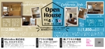 nakagami3さんの建売住宅2棟 フリーペーパー用広告デザインへの提案