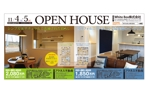 _mariri_さんの建売住宅2棟 フリーペーパー用広告デザインへの提案