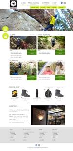 nakasae21さんの家族でお出かけ!アウトドアサイトのホームページ立ち上げに伴い、トップデザイン1P大募集!への提案