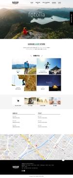 HAKKAKUさんの家族でお出かけ!アウトドアサイトのホームページ立ち上げに伴い、トップデザイン1P大募集!への提案