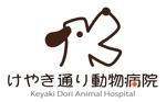 sasacchoさんの動物病院のマーク制作への提案