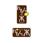 lotuseaterさんの自然食品店のロゴ制作への提案