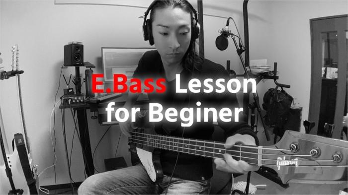 エレキベース初心者さまへ、ひとりひとりに合った練習方法をご提供いたします。
