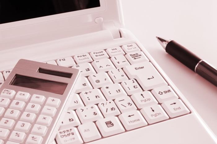 システム開発を外部委託する場合のRFPや見積依頼の書き方、相談乗ります