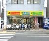バイクShop Toyo