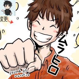 murahiro