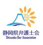 静岡県弁護士会(広報委員会)