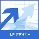 yoshi_2160【LPデザイナー】