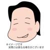 ぷろ〜ば〜