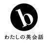 株式会社byZOO