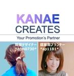 販促支援チームKanaecreates