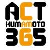 KUMAMOTO ACT365