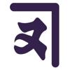 株式会社 鈴木又五郎商店