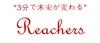 reachers1010