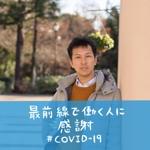 Yoshihisa Matsumoto