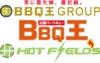 BBQ王 GROUP