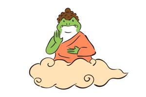 雲の上のカエル