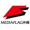 株式会社MEDIAFLAG沖縄