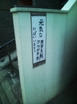 Yukiyoshi.M