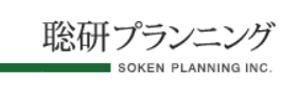 株式会社聡研プランニング