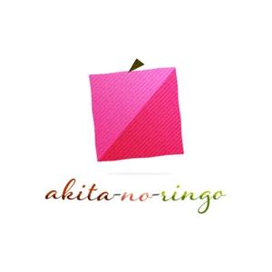akita-no-ringo