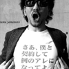 SusumuYamamoto